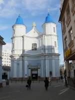 ivano-frankivsk/9160/armenische-kirche-1742-1762-in-ivano-frankivsk Armenische Kirche (1742-1762) in Ivano Frankivsk 26-03-2008.