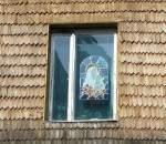 lviv-lemberg/2925/fenster-mit-maria-und-jezus-abbilding Fenster mit Maria und Jezus Abbilding.