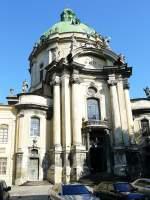 lviv-lemberg/36934/eingang-dominikaner-kathedrale-gebaut-1744-1865-lviv-ukraine Eingang Dominikaner-Kathedrale gebaut 1744-1865. Lviv, Ukraine 17-09-2007.